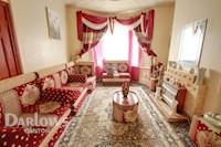 Living Room  10ft 5ins x 14ft 7ins (3.18m x 4.44m)