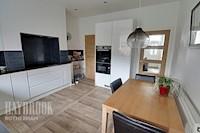 Kitchen / Diner 12ft 6 x 12ft 0